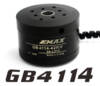 EMAX GB4114 Brushless Gimbal Motor Hollow Shaft 42KV 85T - Normal shaft
